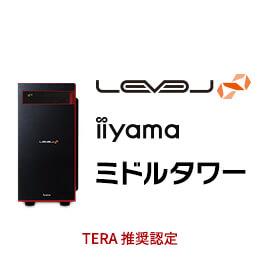 LEVEL-R0X5-R73X-DXVI-TERA [Windows 10 Home]