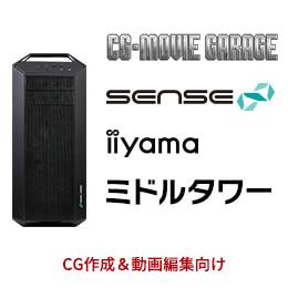 SENSE-F02B-LCi9SX-XAX-CMG [CG MOVIE GARAGE]
