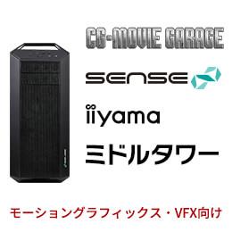 SENSE-F02B-LCi9SX-VAX-CMG [CG MOVIE GARAGE]