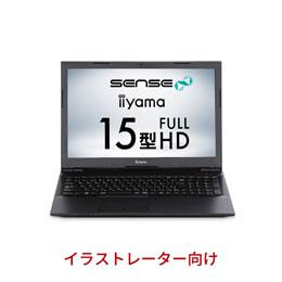 50826d30bc セール&おすすめコスパクリエイターパソコン