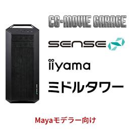 SENSE-F02B-LCi9SX-QJX-CMG [CG MOVIE GARAGE]