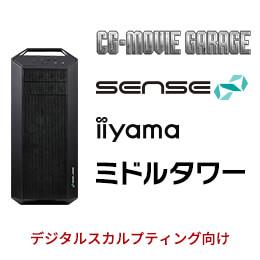 SENSE-F02B-LCi9SX-QMX-CMG [CG MOVIE GARAGE]