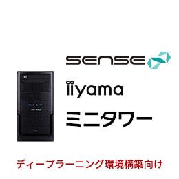 SENSE-M049-iX4-RXS-DL [DeepLearning]