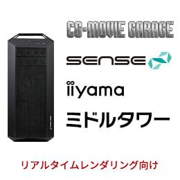 SENSE-F02B-LCi9SX-QKX-CMG [CG MOVIE GARAGE]