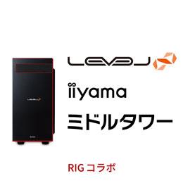 LEVEL-R039-i7-ROR-RIG [Windows 10 Home]