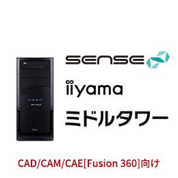 SENSE-R0X5-R93X-DXX [Drafter 3D CAD]