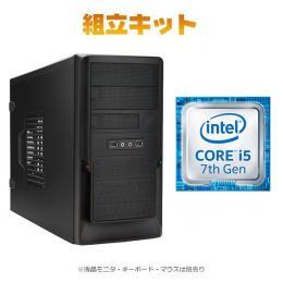 パソコン工房Amphis KIT MN52
