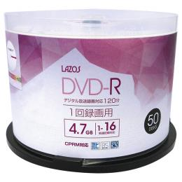 Lazos L-CP50P [DVD-R 16倍速 50枚組]