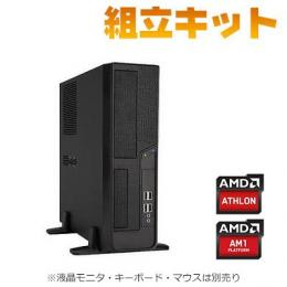 パソコン工房Amphis KIT SL26