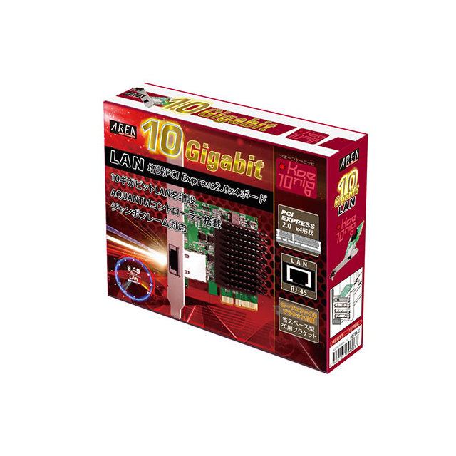 AREA 10Koening SD-PE410GL-1L [LAN]