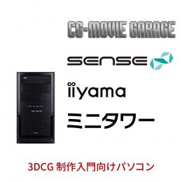 SENSE-M046-iX4-RFX-CMG [CG MOVIE GARAGE]