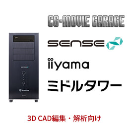 SENSE-R42B-LCi9SX-QJS-CMG [CG MOVIE GARAGE]