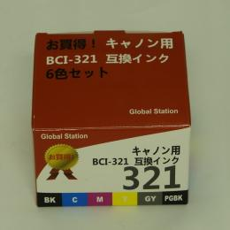 GS-BCI-321SET【Canon互換インク】