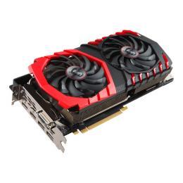 MSIオリジナルファン採用GeForce GTX 1080 Tiが4/8発売開始!