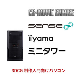 SENSE-M049-iX4-RVS-CMG [CG MOVIE GARAGE]
