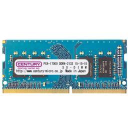 CD8G-SOD4U2133H [SODIMM DDR4 PC4-17000 8GB]