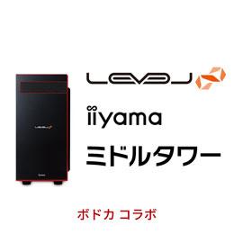 <パソコン工房> ミドルタワーゲームパソコン Level⧜ R-Class LEVEL-R039-i7K-VOVI-VODKA [Windows 10 Home]