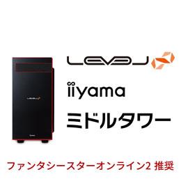 LEVEL-R040-i7K-TWA-PSO2 [Windows 10 Home]