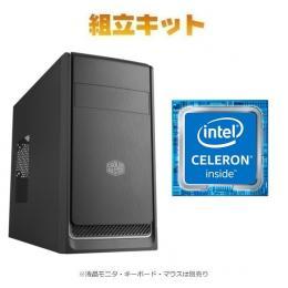 パソコン工房Amphis KIT MN163