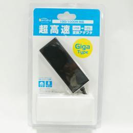 G-M011USB-GLAN/BK