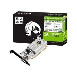 パソコン工房GF-GT1030-E2GB/LP/D4
