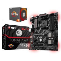 MSIマザーボード+Ryzen CPU同時購入キャンペーン