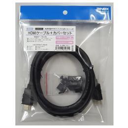 TK-HDMI-SET1