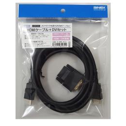TK-HDMI-SET2