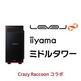 LEVEL-R049-iX7-RXSH-CR [Windows 10 Home]
