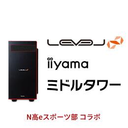 LEVEL-R049-LCiX7K-TWXH-NHigh [Windows 10 Home]