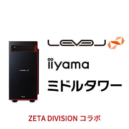 LEVEL-R059-117K-VAX-ZETA DIVISION [Windows 10 Home]