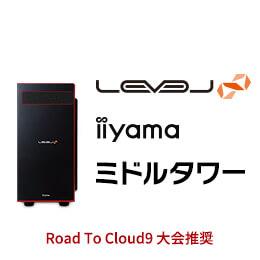 LEVEL-R0X5-R73X-DXR-RTC [Windows 10 Home]