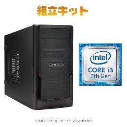 パソコン工房Amphis KIT MN90
