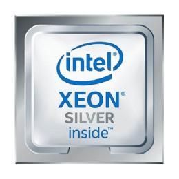 Xeon Silver 4110 BOX