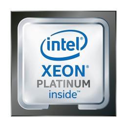 Xeon PLATINUM 8164 BOX