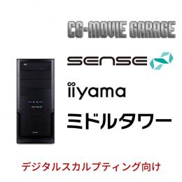 SENSE-R04A-iX7K-UHX-CMG [CG MOVIE GARAGE]