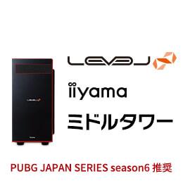 LEVEL-R0X5-R73X-TWVI-PJS [Windows 10 Home]
