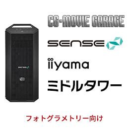 SENSE-RC29-LCi9SX-XYX-CMG [CG MOVIE GARAGE]