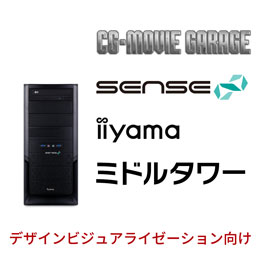 SENSE-R04A-iX7K-RJX-CMG [CG MOVIE GARAGE]
