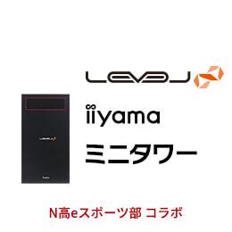 LEVEL-M046-iX4F-RJS-NHigh [Windows 10 Home]