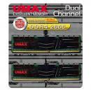 高速動作を求める方に最適なネイティブ2,666MHz動作のデスクトップPC用DDR4メモリ