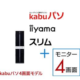 PRO-kabu.4 v9