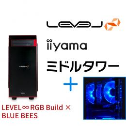 LEVEL-R05A-119-TAX-BLUE BEES [RGB Build]