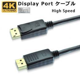 LDC-DP30