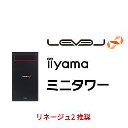 LEVEL-M046-iX4F-RJS-L2 [Windows 10 Home]