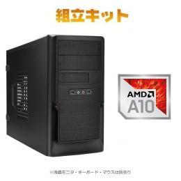 パソコン工房Amphis KIT MN76