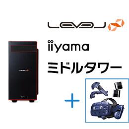 <パソコン工房> LEVEL-R041-LCi9KF-XYVI-HVR [Windows 10 Home](ミドルタワーゲームパソコン Level⧜ R-Class)画像