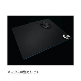 G640r Large Cloth Gaming Mouse Pad