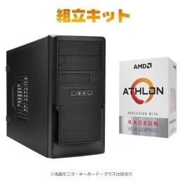 パソコン工房Amphis KIT MN106