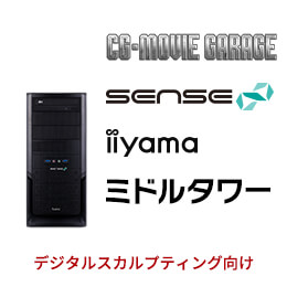 SENSE-R039-i7K-UH-CMG [CG MOVIE GARAGE]